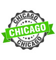 chicago round ribbon seal vector image vector image