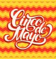 cinco de mayo lettering design vector image