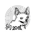dog image on asian orament circle new year 2018 vector image vector image