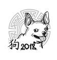 dog image on asian ornament circle new year 2018 vector image vector image