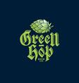 green hop cone logo brewing company pub label vector image vector image