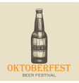 oktoberfest beer festival bottle of beer vector image