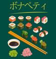 organic japanese sushi set vector image