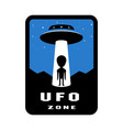 ufo zone badges and logo emblem vector image