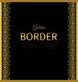 golden vertical border with curls vector image
