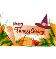 autumn abstract banner for a thanksgiving day vector image vector image
