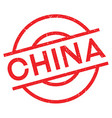 China rubber stamp vector image vector image