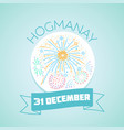 31 december hogmanay vector image