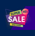 abstract super sale design set vector image vector image