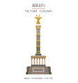 colorful berlin victory column vector image vector image