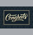 elegant congrats card invitation vector image vector image