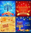 hanukkah banner set cartoon style vector image vector image