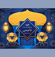 mosque and sheeps lanterns for eid al-adha card vector image vector image