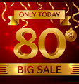 big sale eighty percent for discount vector image vector image