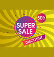 modern yellow abstract super sale design vector image vector image