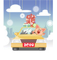 piglet eating on the car vector image vector image
