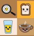 kawaii happy food icon vector image