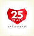 25 anniversary heart logo vector image vector image