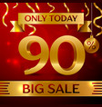 big sale ninety percent for discount vector image vector image