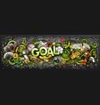 cartoon cute doodles goal word vector image vector image