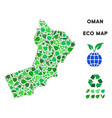 ecology green collage oman map vector image vector image