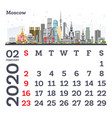 february 2020 calendar template with moscow city vector image vector image