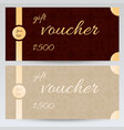 gift voucher design with abstract pattern vector image