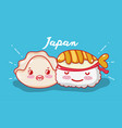 sushi cute kawaii cartoon vector image