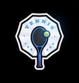 tennis abstract shape logo modern professional vector image vector image