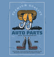 car seats and towing rope spare parts store vector image