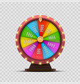 colorful fortune wheel transparent background vector image vector image