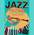 jazz poster image vector image