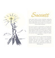 success person and prize vector image