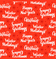 winter holidays lettering seamless pattern vector image vector image