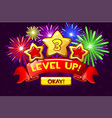achievement screen cartoon icon level up and vector image