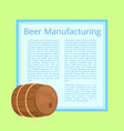 beer manufacturing with text vector image vector image