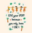 body positive happy plus size girls are dancing vector image vector image