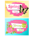 set of posters butterfly and flower spring sale vector image vector image