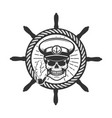 Skull in boat captain hat design element for logo