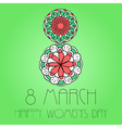 Womens day 8 march element vector image