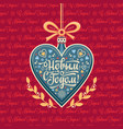new year card holiday colorful decor vector image