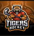 tigers hockey sport mascot logo vector image vector image