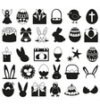 30 black and white easter elements set vector image vector image