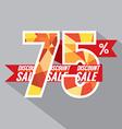Discount 75 Percent Off vector image vector image