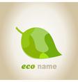 Leaf icon5 vector image vector image