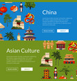 flat style china elements and sight vector image vector image