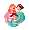 lesbian family with kid vector image vector image