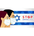 stop coronavirus israelite people in medical mask vector image
