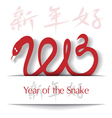 year snake 2013 applique background vector image vector image