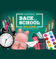 back to school card with satchel alarm clock vector image vector image